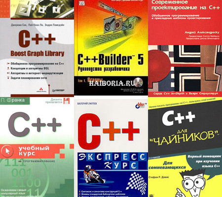 Cpp-books