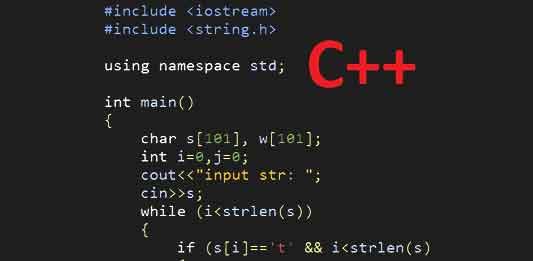 Задачи по программированию на C++