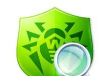 Dr.Web CureIt- отличный бесплатный антивирус, скачать бесплатно