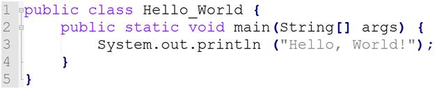 Первый код на java