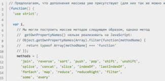 Javascript массивы