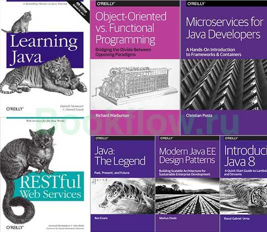 Подборка бесплатных книг по Java- топ книг для программиста