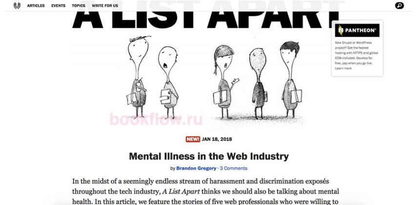 mental illnesses and discrimination essay National mental health charity: information, services & a strong voice for everyone affected by mental illness - challenging attitudes and changing lives.