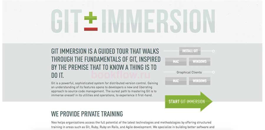 gitimmersion-com