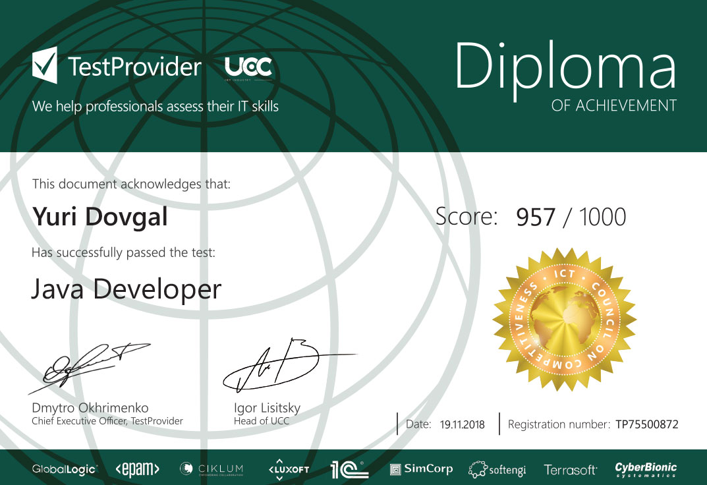 Диплом Java Developer