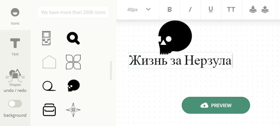 Logo Editor Tool Ucraft