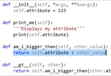 Профилирование и отладка кода в Python