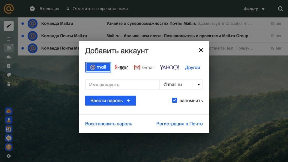 WebAuthn в реальной жизни