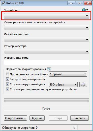 Как сделать загрузочную флешку Ubuntu
