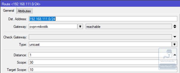 Настройка OpenVPN-сервера на роутерах Mikrotik