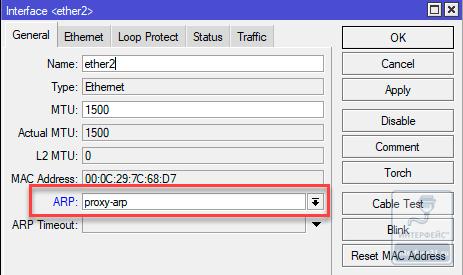 Настройка Proxy ARP для VPN-подключений на роутерах Mikrotik