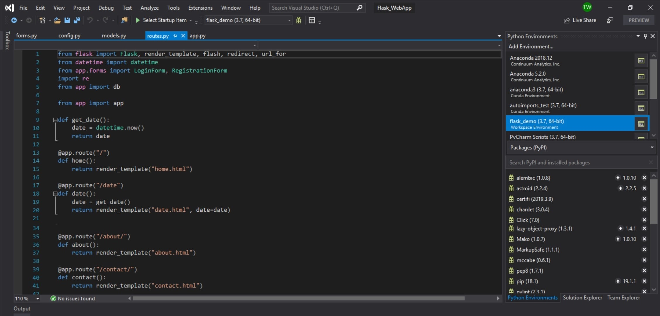 Visual Studio (Тип: IDE)
