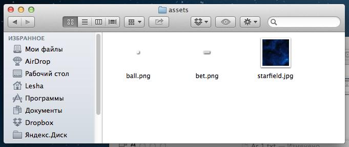 Пишем HTML5-игру за 20 минут, или введение в Phaser framework