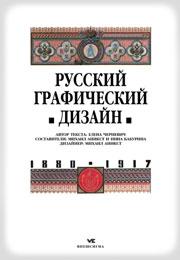 Подборка книг для графического дизайнера