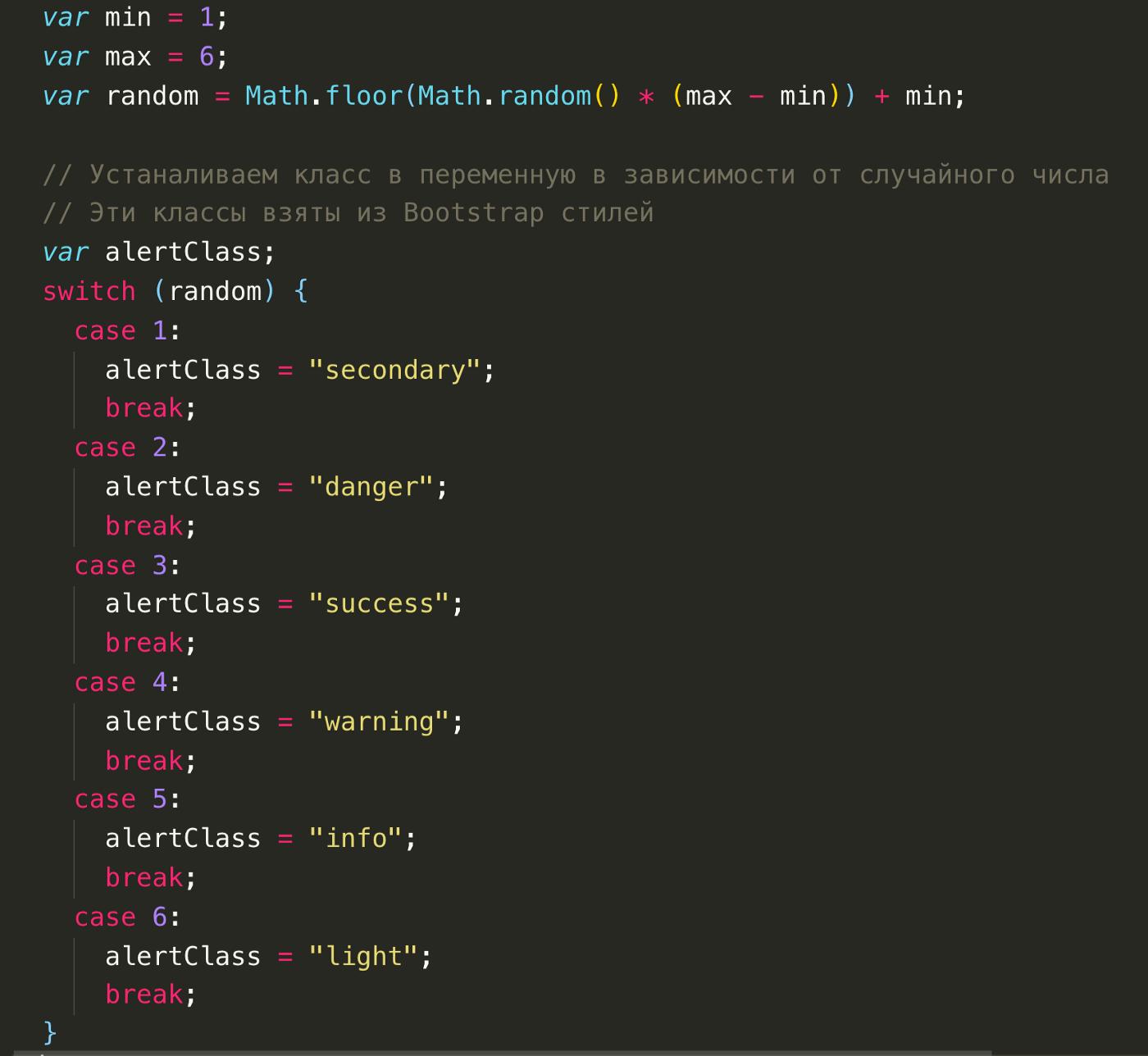 Создаем приложение для чата с помощью node.js и socket.io