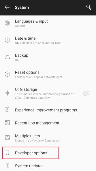 Android 9 - Включить режим разработчика