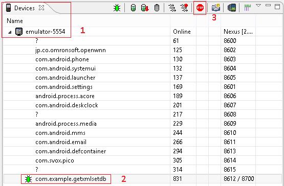 Памятка (шпаргалка) по ошибкам, коду для Android
