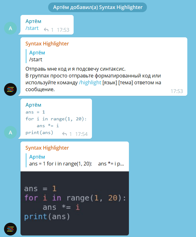 Телеграм боты - что необходимо знать программисту