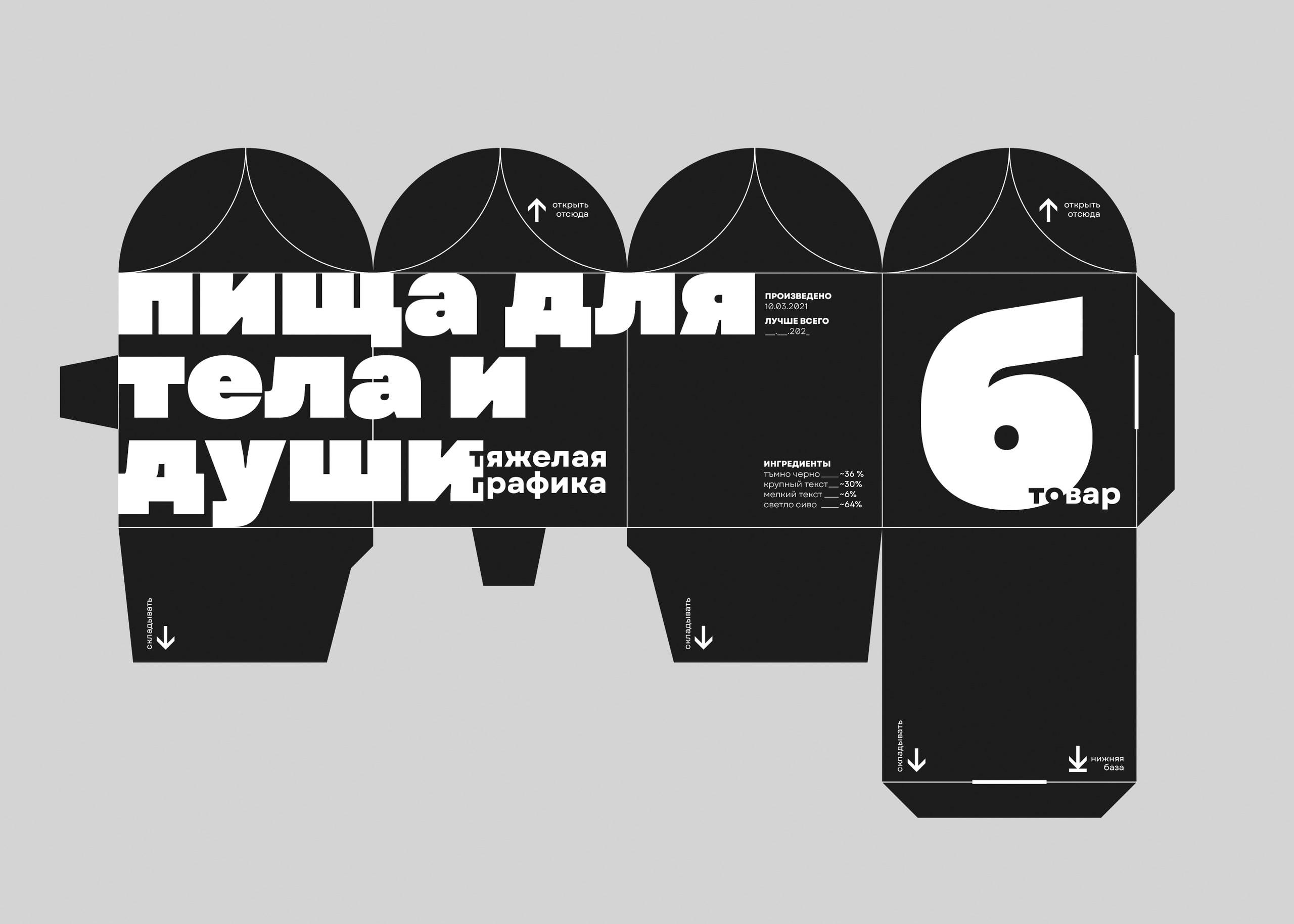 Garet Автор — Stan Partalev, Mirela Belova
